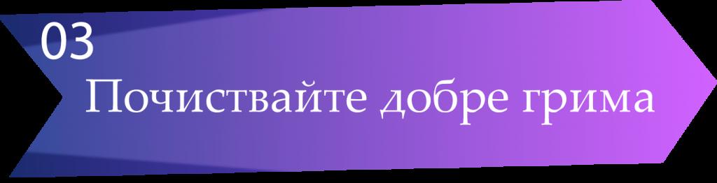 Ad 3 1