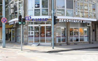 Фрамар-Пловдив