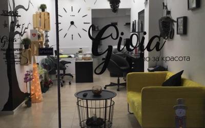 Salon Gioia - Windows Photo Viewer 2018-01-25 11.34.36